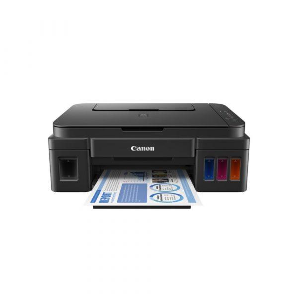 digital-store-impresora-Canon-G2101-multifuncional-centro-comercial-monterrey-1.jpg